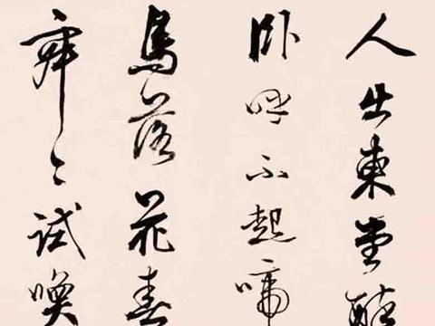 姚鼐(清)行书东坡七言诗诗手卷