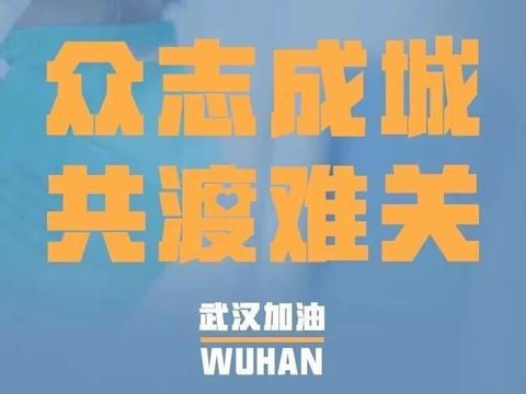 中国科技新闻学会致全国各科技报及会员单位的倡议书