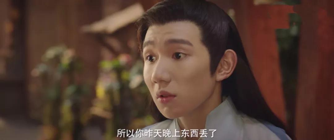 瞪眼、镜头感不好,《大主宰》王源的演技,还没粉丝夸的那么好
