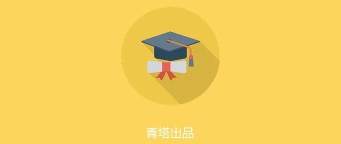 北京理工大学取消研究生考生到校复核成绩计划