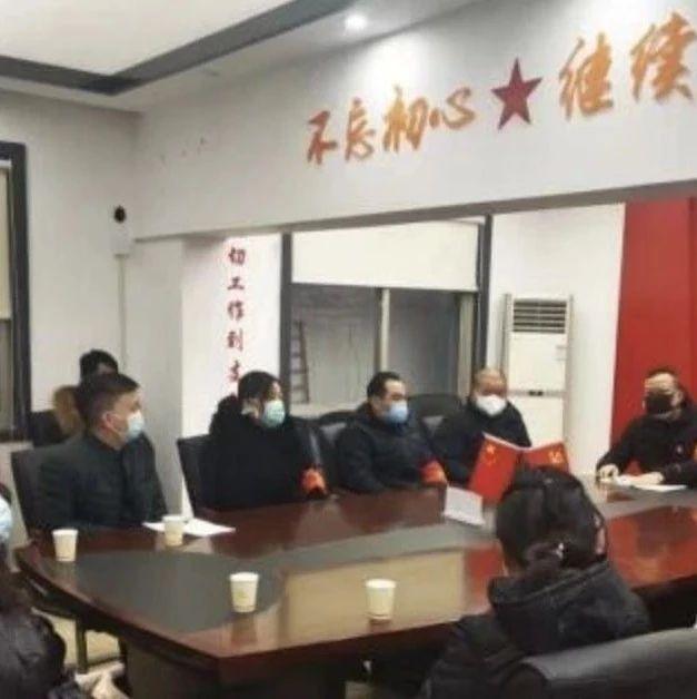 多管齐下 东广济桥社区筑牢疫情防护网