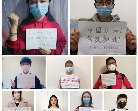 积极抗疫 共青团云南工商学院委员会组织捐款29万余元