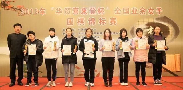 目前中国女子业余围棋谁更强——围棋冲段十小花