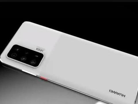 华为P40 Pro大曝光,环幕屏+65W闪充+麒麟990,你心动吗?