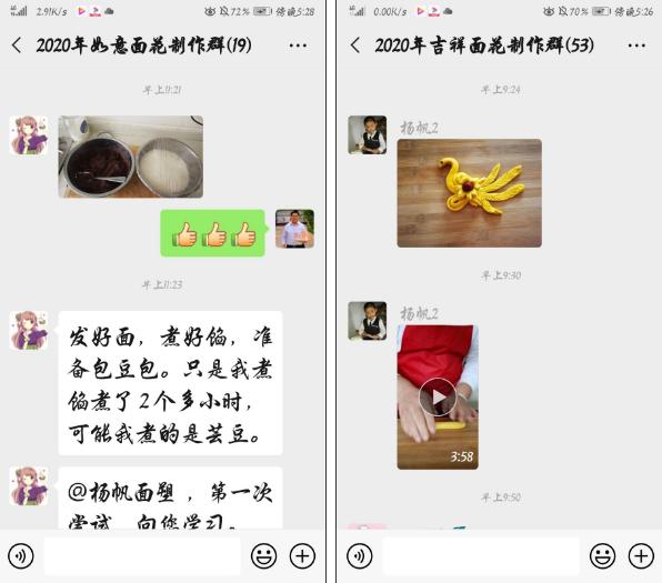 """西集姐妹网上学非遗齐抗""""疫"""",北京16个区姐妹纷纷效仿"""