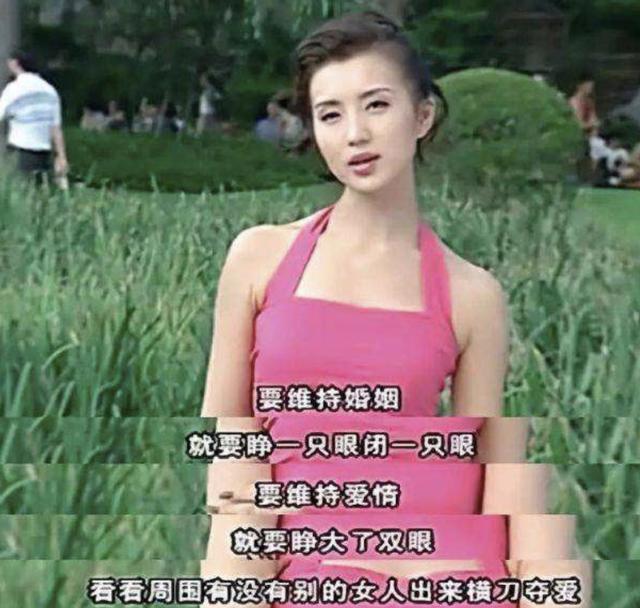 新版《涩女郎》殷桃饰演陈好角色,可网友却说结婚狂更像万人迷