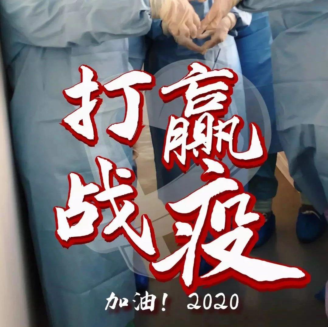 抗疫战士丨职责所在,勇战疫情——记我院发热门诊乔燕伟医师、韩琨护士