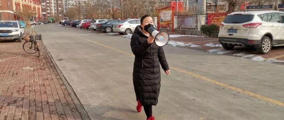 古林街福汇园党总支书记王凤荣:疫情面前 谁能退缩