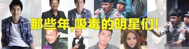 吸毒明星现状:房祖名当导演,柯震东成老板,只有李代沫混的最惨