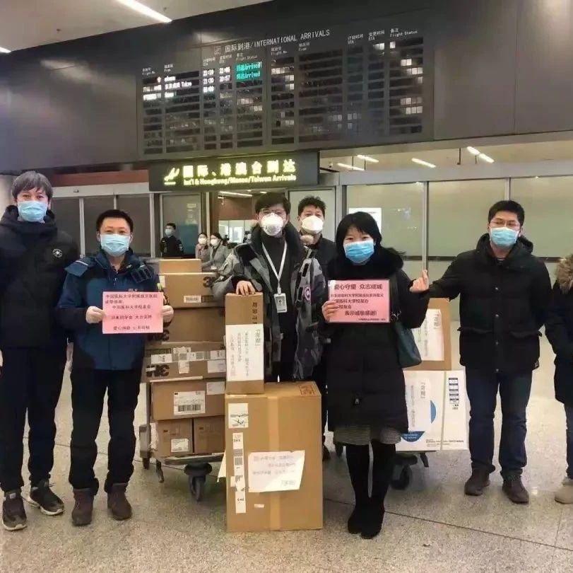 来自中国医科大学日本校友会的校友们对祖国的爱!