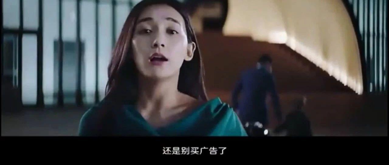斯柯达:用广告把同行的广告黑个遍
