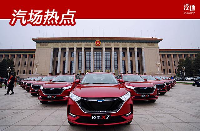 长安欧尚2020年推三款新车,全新SUV能否复制X7辉煌引关注
