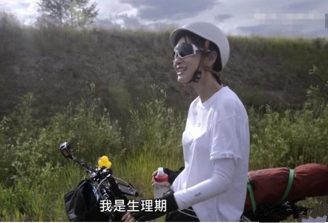 杨颖没想到《奇遇人生》都播完了,自己还是没逃过老徐吐槽