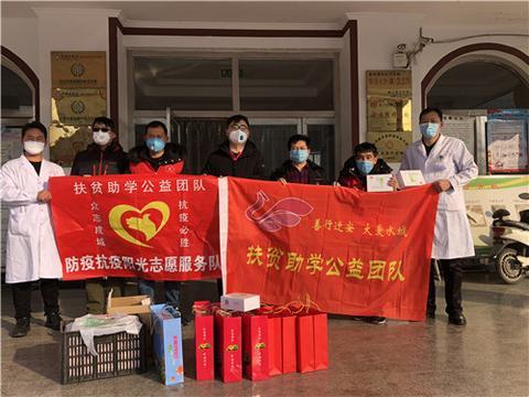 """河北迁安市扶贫助学公益团队""""防疫抗疫 爱心捐赠""""公益活动"""
