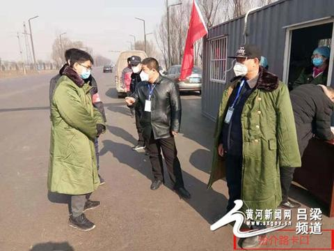 汾阳市党外人士积极参与疫情防控