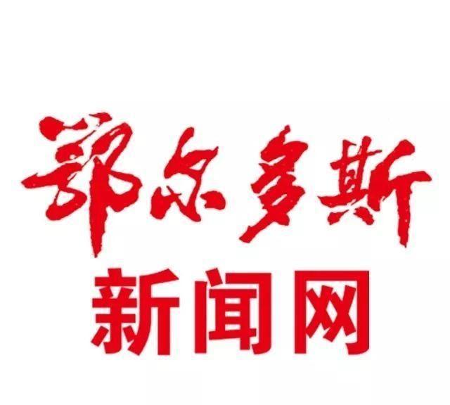 通知!内蒙古2020年硕士研究生招生考试成绩公布时间推迟!