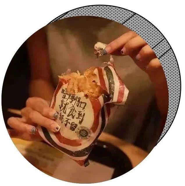 可以吃的肯德基包装纸?这些设计为了环保真是操碎了心!