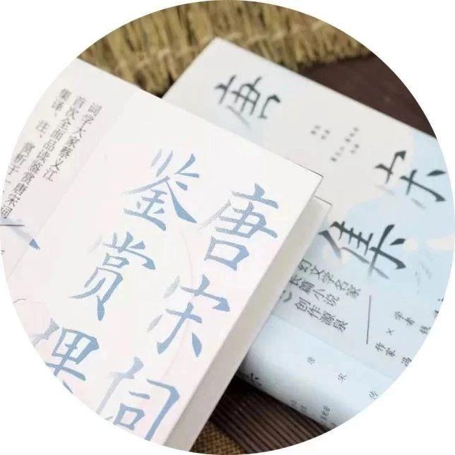 鲁迅花15年编校,中国小说鼻祖,陈凯歌、莫言、侯孝贤一致推荐