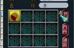 梦幻西游:神威新晋18段法系神豪!13技能死亡法防极限追书!