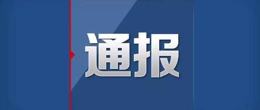 最新消息:青岛无新增病例,五四广场沿海一线已封闭,齐鲁医院回应相关人员被感染传言