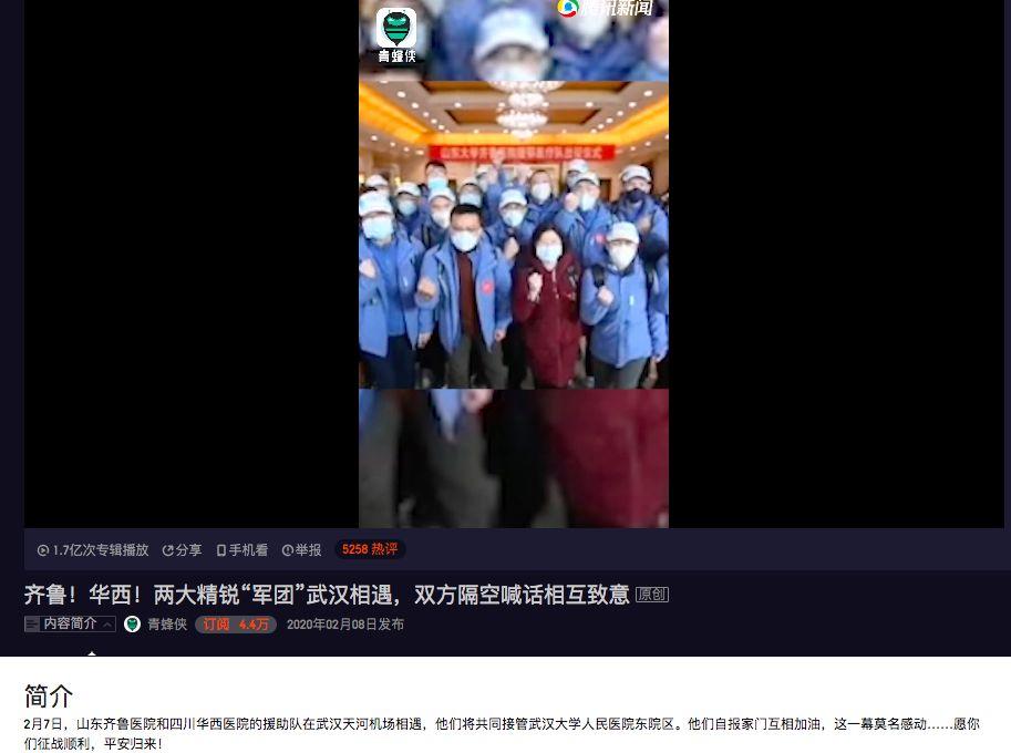 """四大""""天团""""会师武汉 网友:王炸来了 中国必胜!图片"""