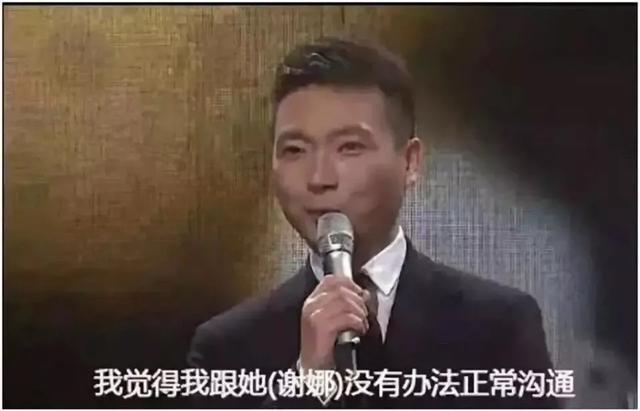 替何炅解围帮杜海涛圆场,后起之秀梁田能成为湖南卫视当家一姐吗
