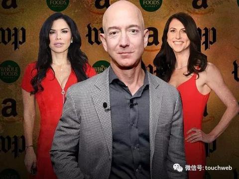 世界首富贝索斯离婚后首次减持亚马逊股权:套现超30亿美元