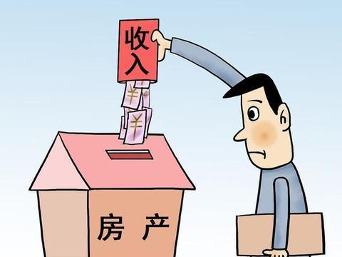想在惠州买房,如何选开发商楼盘?哪里查看房屋备案情况?