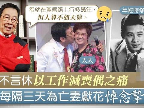 """88岁TVB""""老戏骨""""胡枫仍不言休,爱妻离世每隔3天向亡妻献花"""