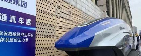 长沙到广州只要一个半钟!600公里高速磁悬浮列车亮相!