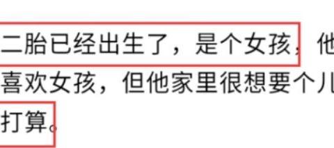 网曝张子萱二胎产女,陈赫将老婆送到高端月子会所