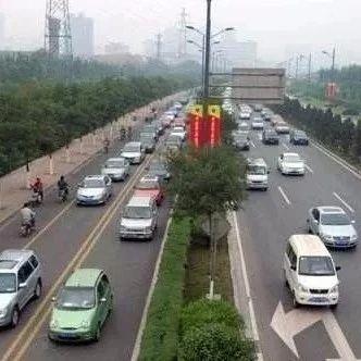 速看!滨河东西路机动车流量调控措施最新通知!此外,咪表停车......