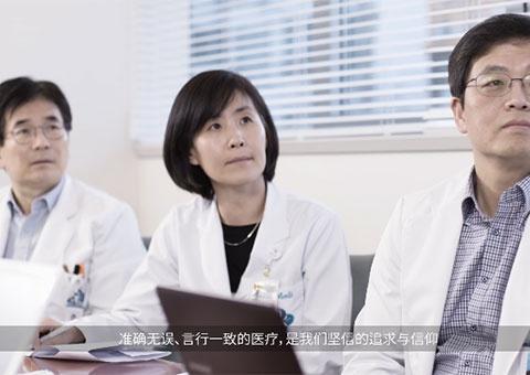 韩国mizmedi妇幼医院泌尿科介绍