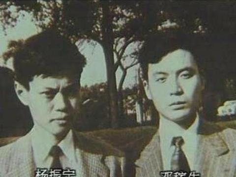 邓稼先与杨振宁,一个是圣人,另一个只能称作伟人
