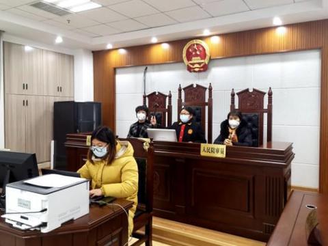 昭阳区人民法院:开通网上庭审 助力疫情防控