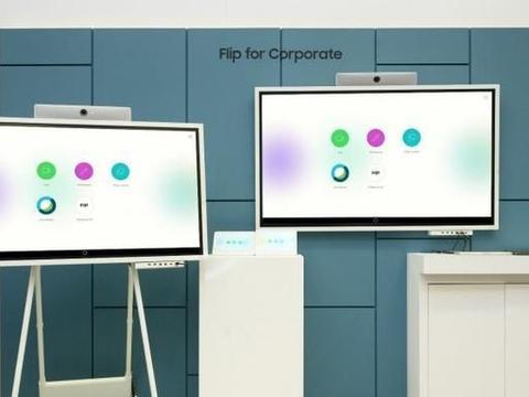 三星在ISE 2020上展示QLED8K智能标牌和商业墙等产品