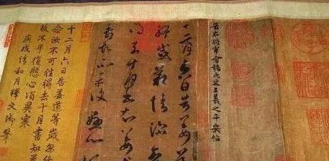 王羲之的《平安帖》3.08亿成交,每个字七百多万