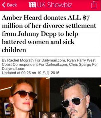 家暴案现惊天反转!女方名利双收,男方无戏可拍45亿身家崩盘!