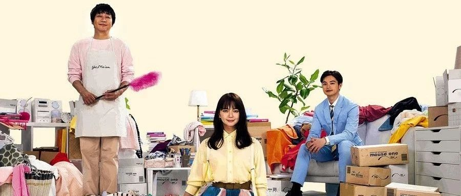 多部未华子婚后主演的首部电视剧《我的家政夫渚先生》将于4月开播