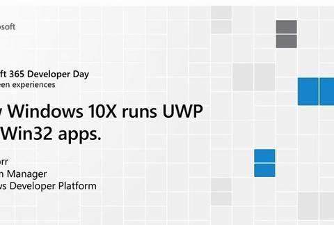微软解释Win32应用程序是如何在Windows 10X上运行的