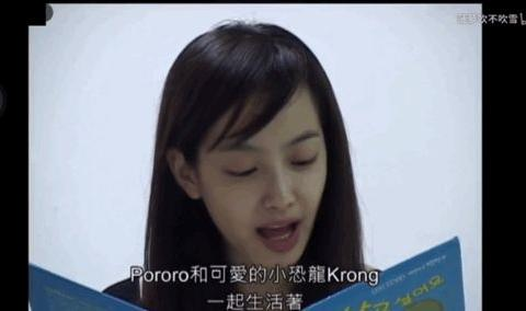 宋茜在韩国到底有多火!安七炫、金贤重、尼坤都奉她为理想型