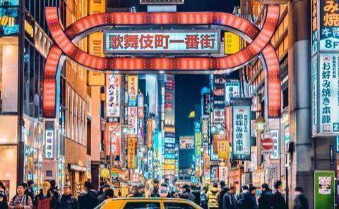日本最出名的红灯区,交易皆合法,有项规定却让外国游客望而却步