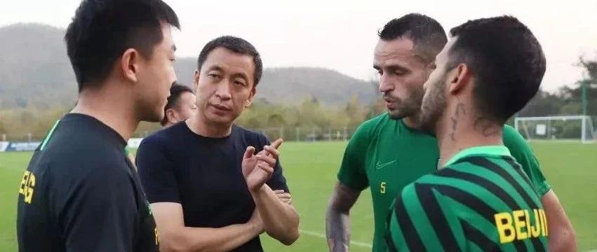 国安备战亚冠首战 周金辉亲赴泰国探班