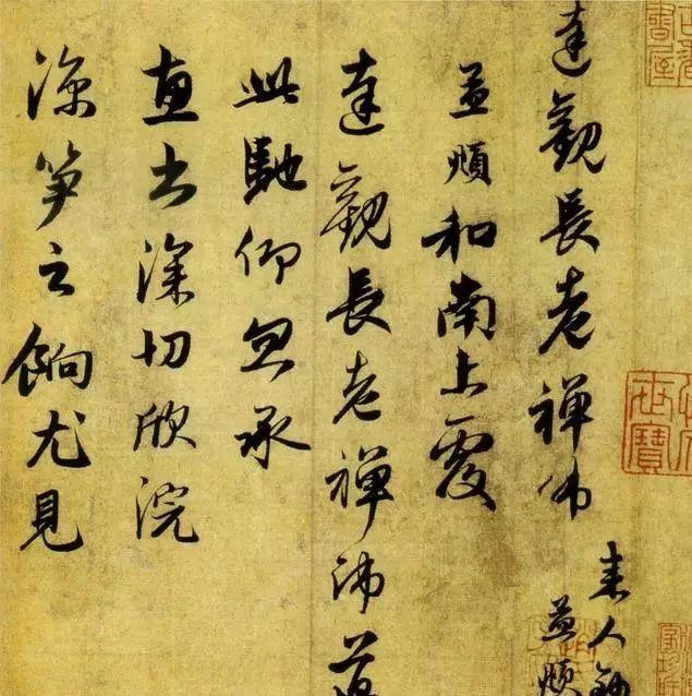 赵孟頫最美的五封信