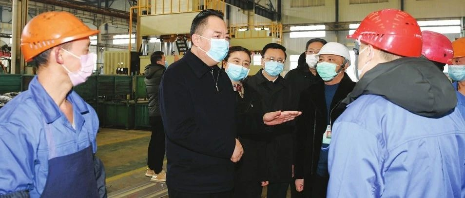 宋朝华:坚决打赢疫情防控阻击战、坚决打胜经济发展保卫战