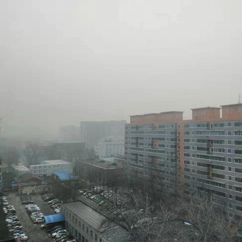 北京今日仍有中度霾,明天夜间起降雪降温陆续来袭