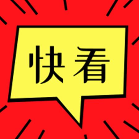 http://www.gzfjs.com/guojiguanzhu/349711.html