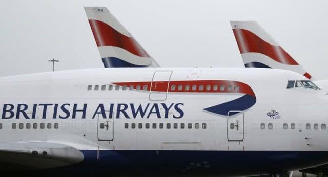 英航一架航班5小时内飞越大西洋,创造亚音速最快记录