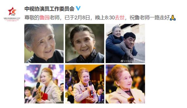"""又一位著名老戏骨去世!享年91岁,曾在《暖春》中演""""小花奶奶"""""""