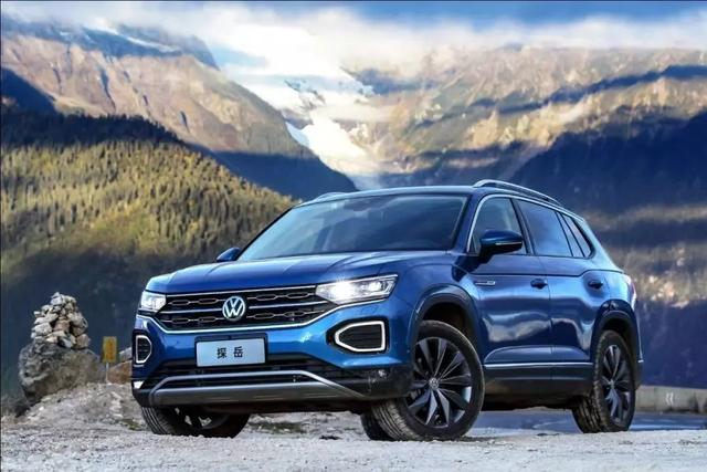 一汽-大众SUV Coupe申报图曝光 命名探岳X